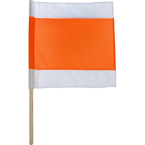 Warnflagge weiß/orange/weiß